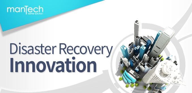 11/20(금) Disaster Recovery Innovation 세미나