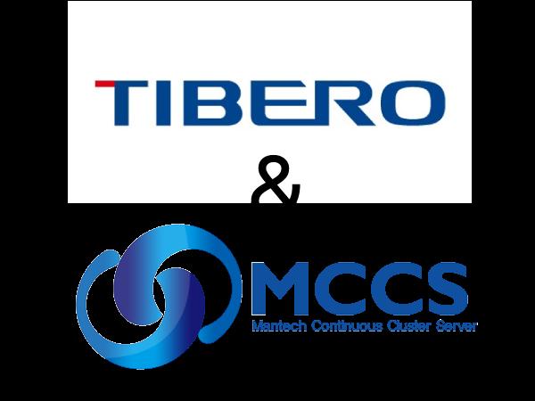 맨텍 MCCS, 티베로 DBMS 상호 연동 인증서 획득 !