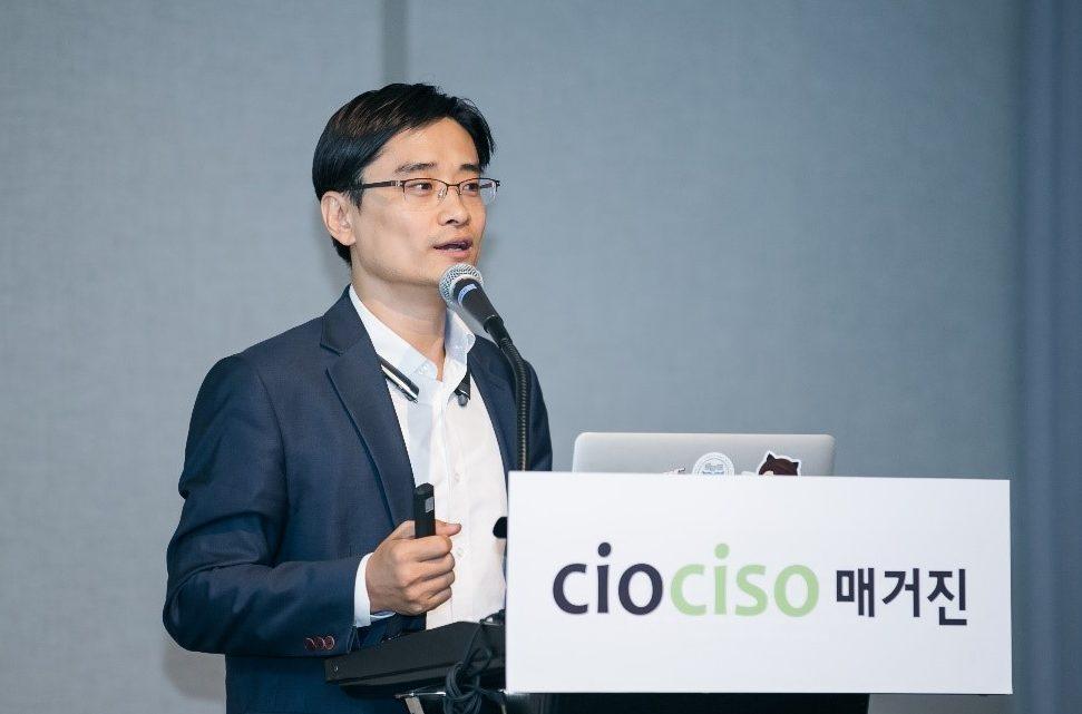 제 36회 CIO 컨퍼런스 참여