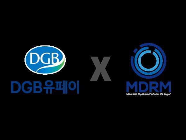 맨텍, DGB유페이 재해복구 운영 자동화 솔루션 구축