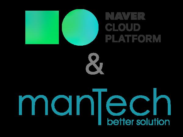 네이버 클라우드 플랫폼 & 맨텍, HA/DR 클라우드 서비스 제공