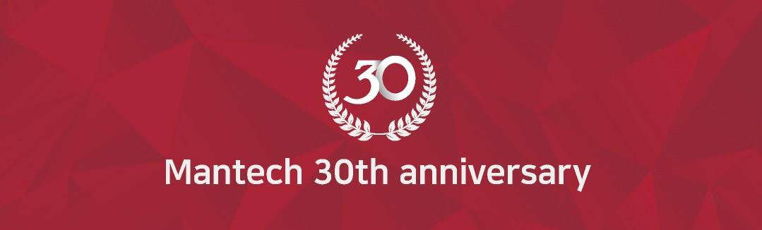 맨텍 창립 30주년 파트너 행사 진행