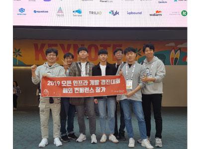 2019 Kubecon 후기